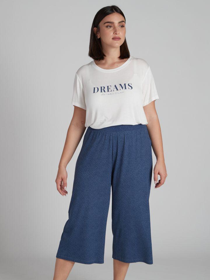 סט פיג'מה DREAMS בצבע כחול אוקיינוס